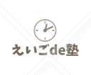 グローカル学習塾   Education Studio エデュスタ